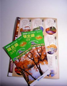 Flyer and two brochures