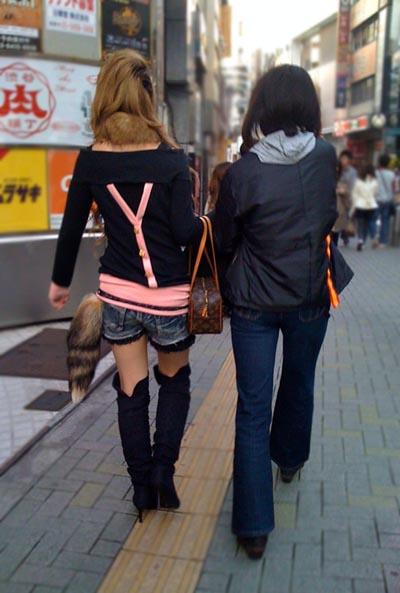 Animal Tail Fashion