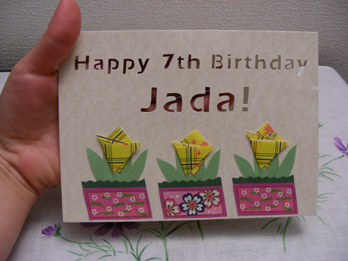One Good Thing A Day Project Day 17 Origami Birthday Card